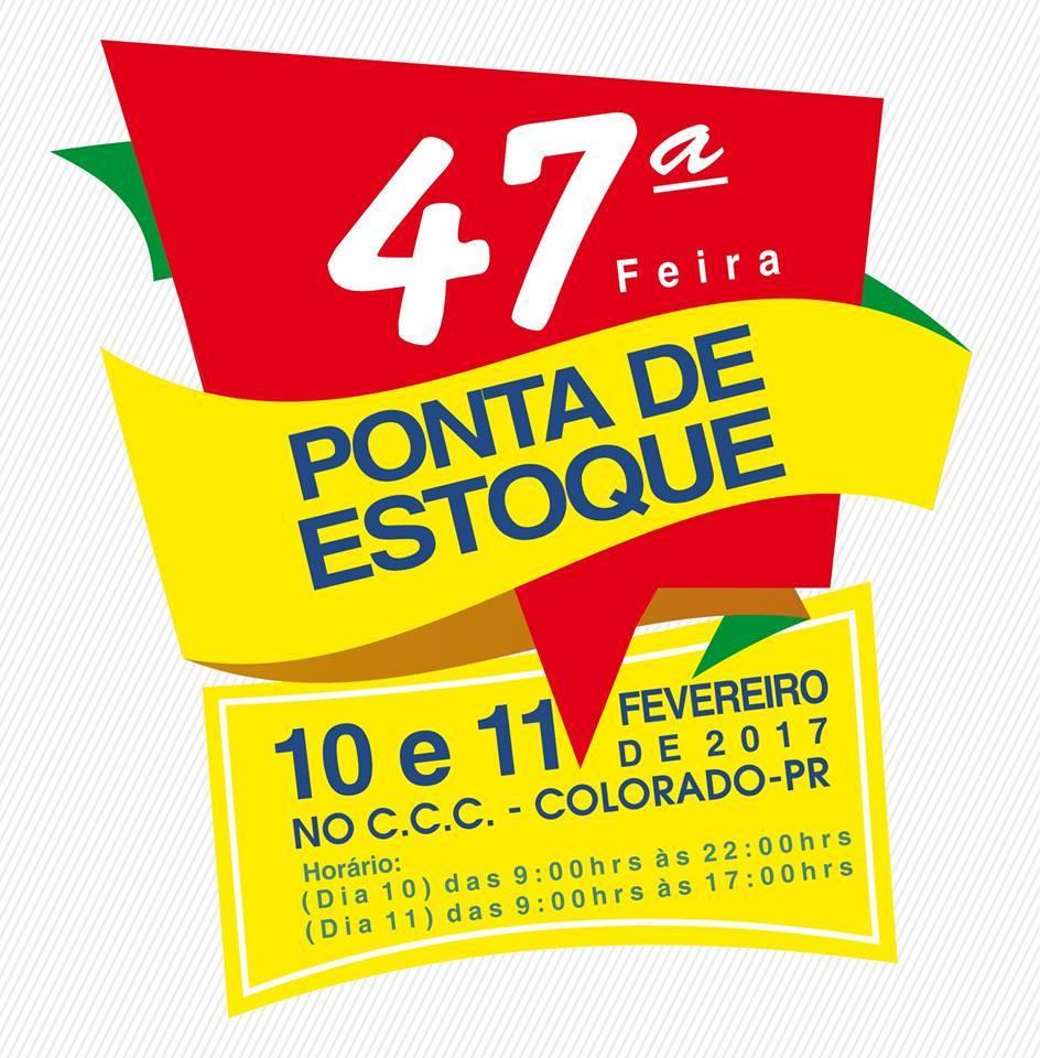 9492b5893975e Galeria de fotos  47  FEIRA PONTA DE ESTOQUE JANEIRO 2017